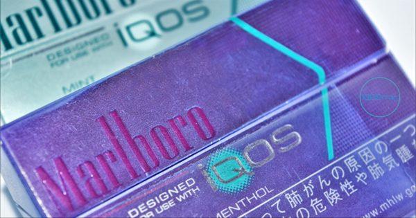 iqos是最成功的电子烟,在日本和韩国都有统治权