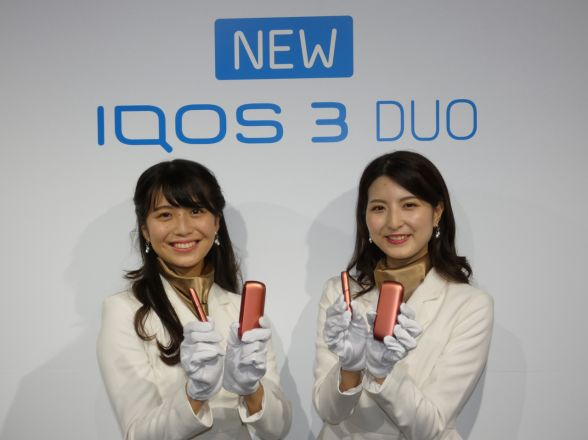 PMI will expand the release of IQOS 3 Duo to Japan, South Korea and Dubai