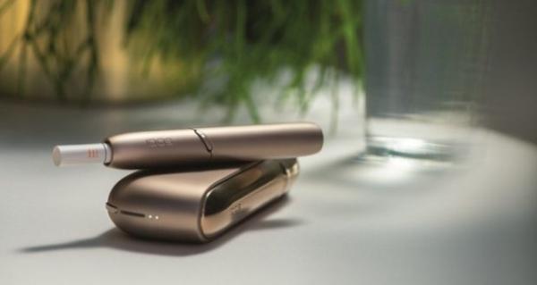 Philip Morris USA announces the third market for IQOS