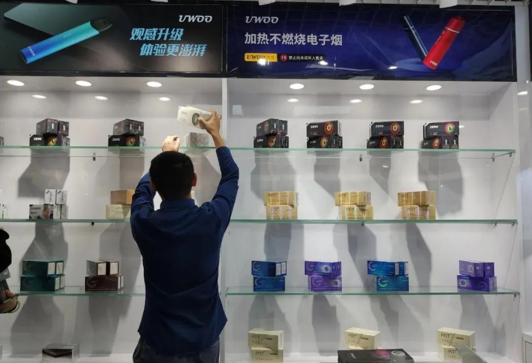 Huaqiangbei HNB Experience Store