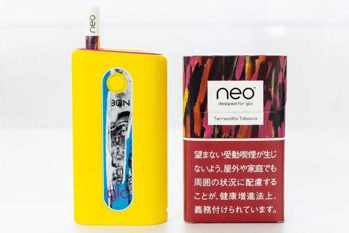 20本入り500円(税込)。10月以降も価格は据え置き